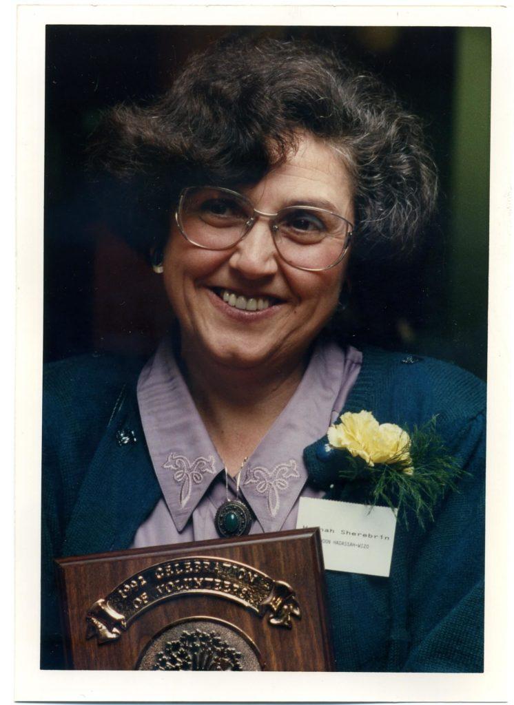 City Volunteer Award-1992-002